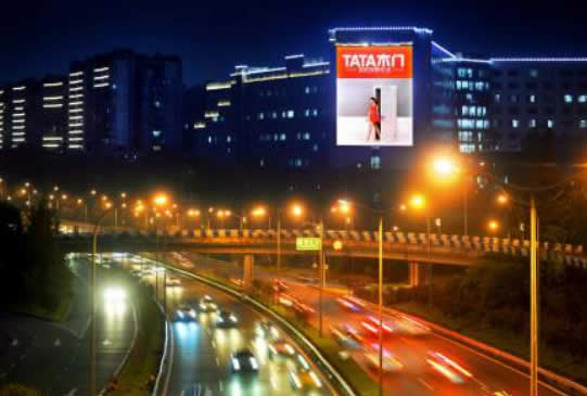 重庆渝北机场路LED屏