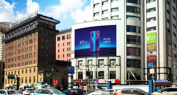上海黄浦亚龙国际广场LED屏