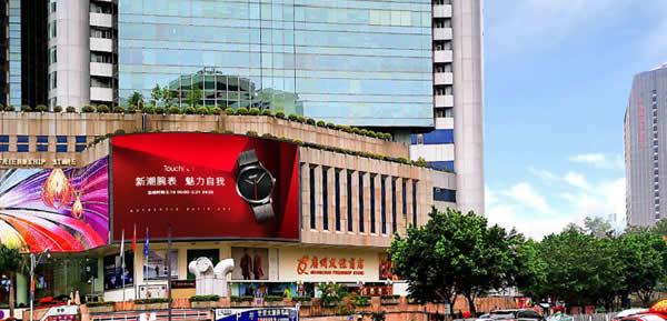 广州越秀世贸中心大厦LED大屏幕