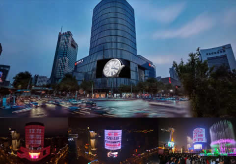杭州国大城市广场大笨屏广告