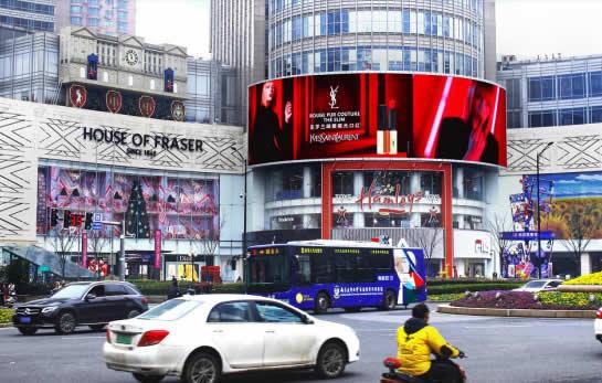 南京新街口国际金融中心LED广告