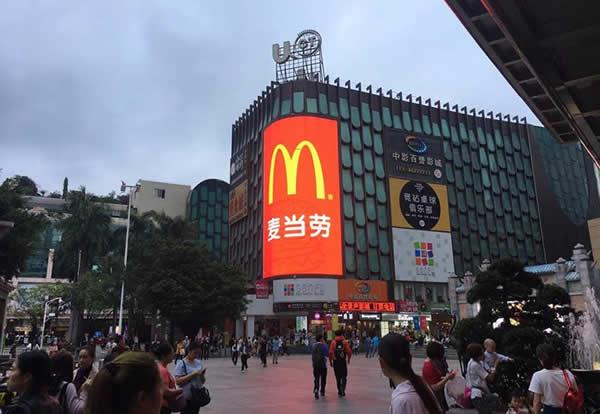 深圳罗湖门东门文化广场Ucity商场LED