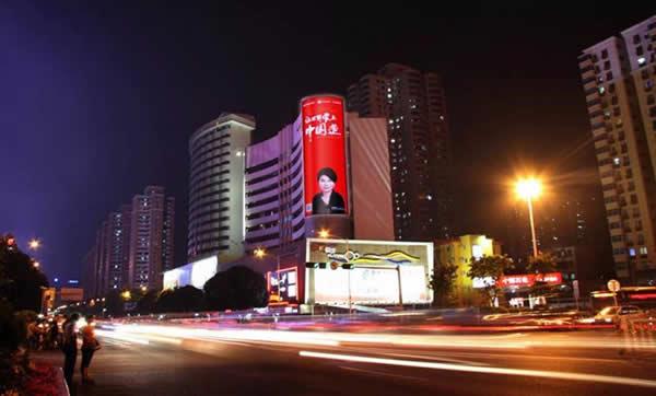 深圳深南大道赤尾大厦西LED