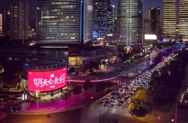 上海陆家嘴览海国际广场LED大屏幕