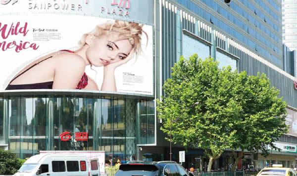 南京新百国贸大厦中山东路屏