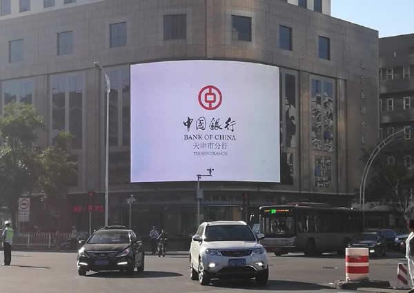 天津市河西区友谊路北方金融大厦LED广告