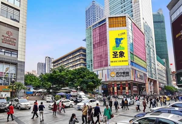 重庆解放碑步行街苏宁电器电子大牌