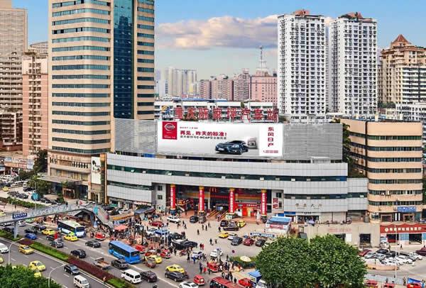 重庆九龙坡陈家坪立交长途站楼顶电子大牌