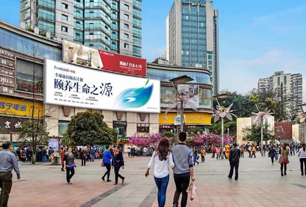 重庆杨家坪步行街跃华新都电子大牌