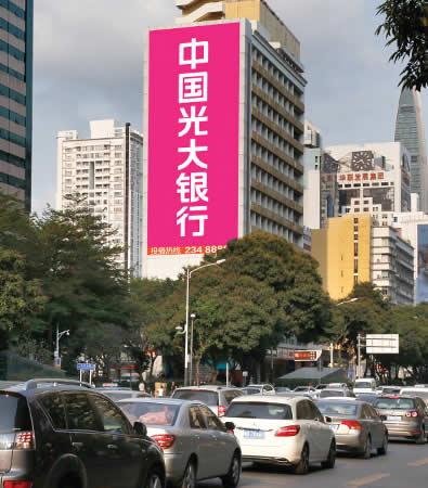 深圳华南电力大厦LED电子屏