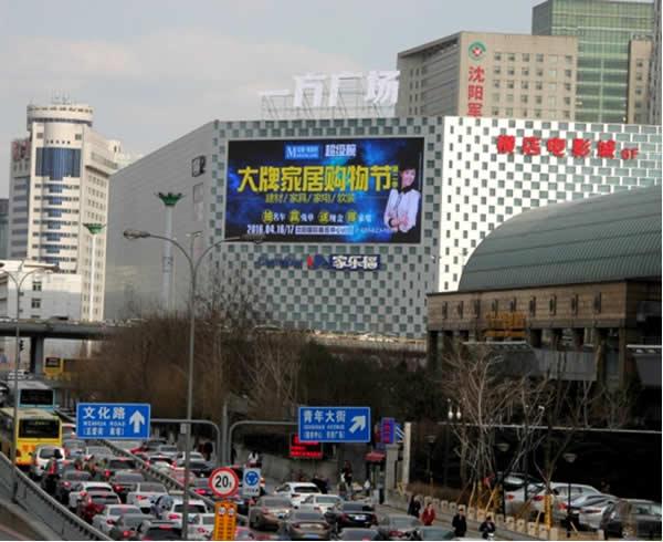 沈阳文化路立交桥南侧青年大街一方广场LED大屏