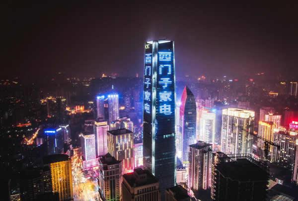 重庆CIC天和国际外墙LED灯幕