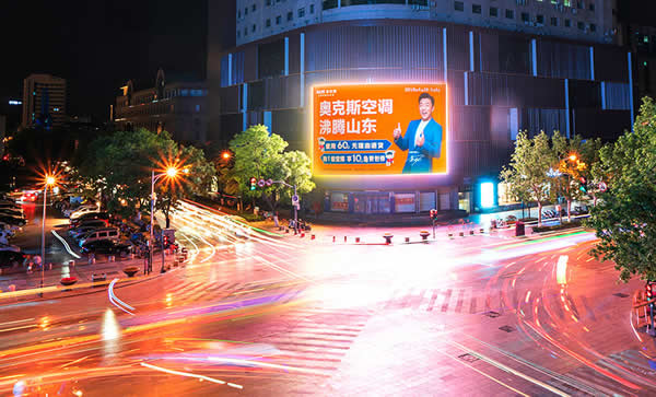 济南泉城路彩云大厦户外LED屏广告