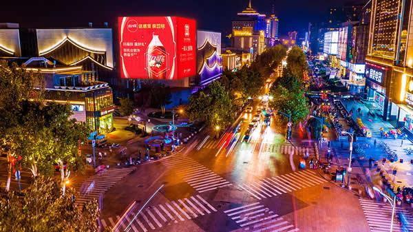 山东国际时尚创意中心户外LED屏(魔方)广告