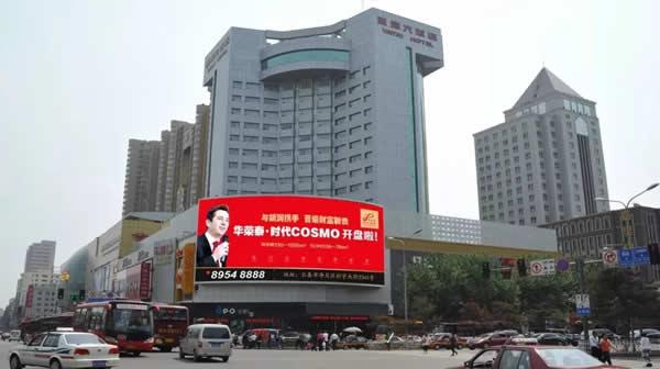 长春人民大街与重庆路交汇亚泰饭店楼面LED显示屏