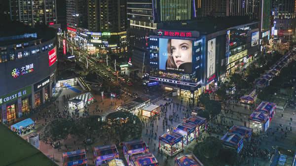 重庆观音桥商圈中心新世界百货LED媒体