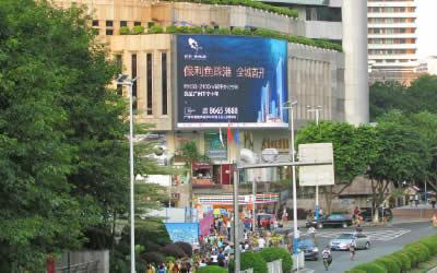 广州环市路世贸中心西南面LED屏