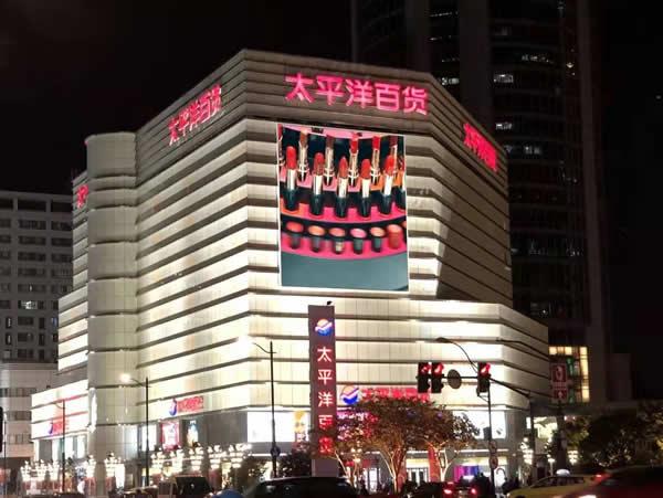 上海徐家汇太平洋百货墙体户外电子屏