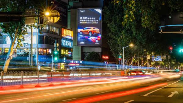 南京新街口江苏文化大厦LED屏幕