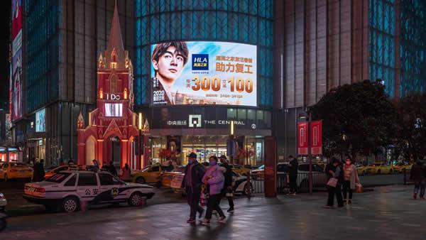 南京新街口中央商场东南门LED电子屏