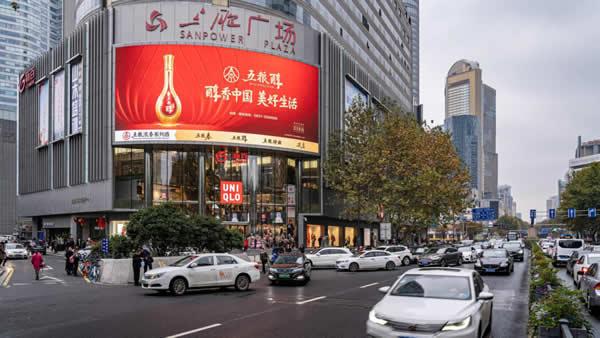 南京新街口新百B座LED大屏