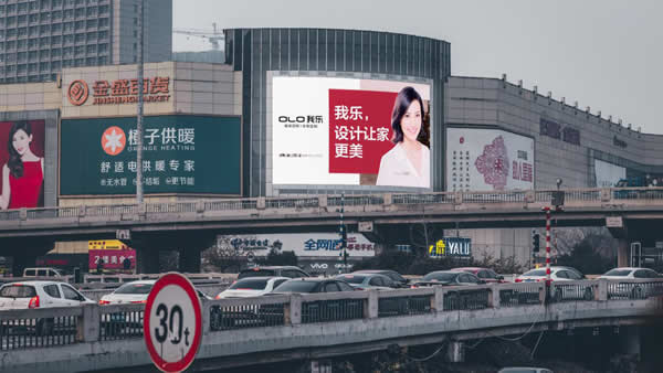 南京中央门金盛百货LED电子屏