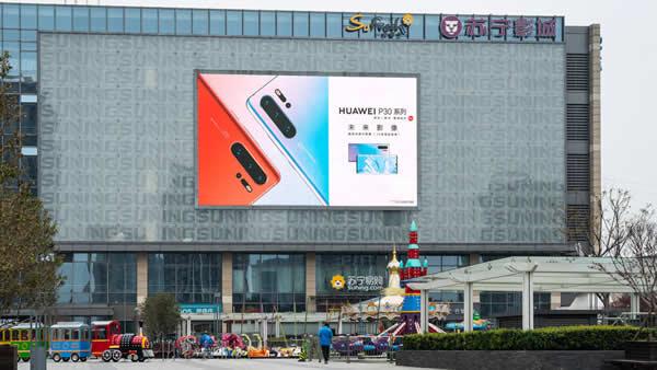 南京河西清江苏宁广场LED电子屏