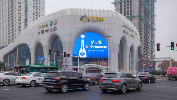 南京双龙大道21世纪太阳城LED电子屏