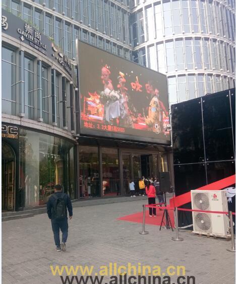 三里屯3.3大厦LED广告