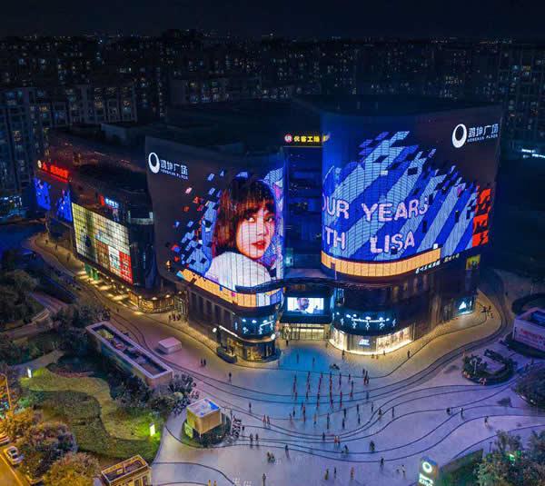 北京西红门鸿坤广场墙面户外媒体灯光秀