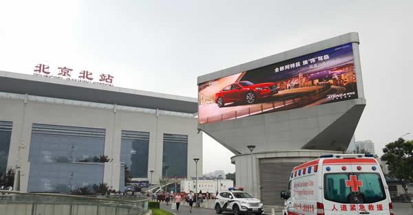 北京环西直门立交桥LED大屏
