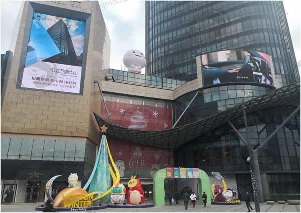 上海杨浦区翔殷路南侧黄兴路东侧五角场合生汇户外LED大屏