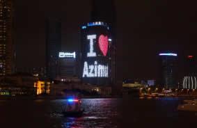 上海市北外滩国际港务大楼墙面LED广告