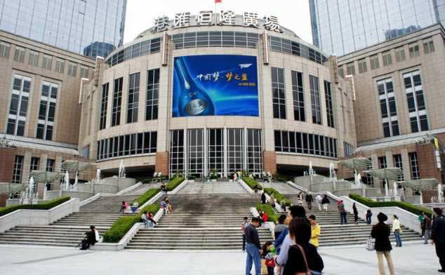 上海徐家汇港汇广场led屏广告