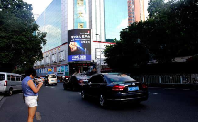 广州站南路富骊大厦LED屏