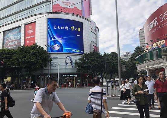 广州中山五路五月花广场LED屏