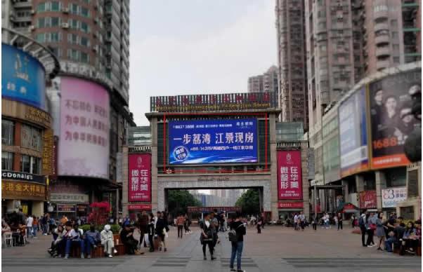 广州康王路隧道口上方上下九步行街牌楼南侧户外LED大屏