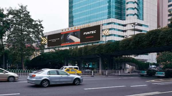 广州环市东路好世界广场led屏广告LED大屏