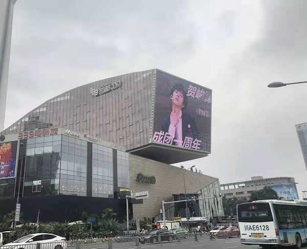 成都339欢乐颂购物中心大型LED广告