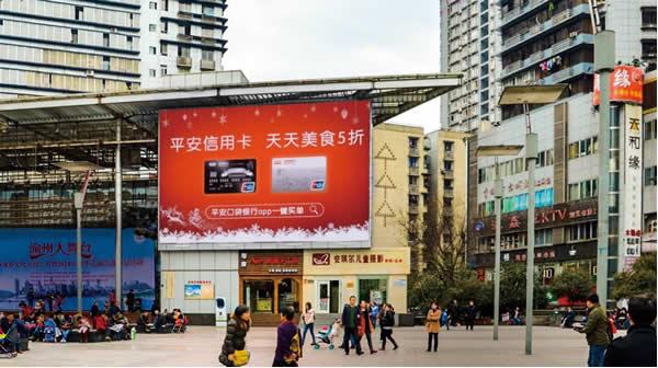 重庆杨家坪文化广场LED大屏