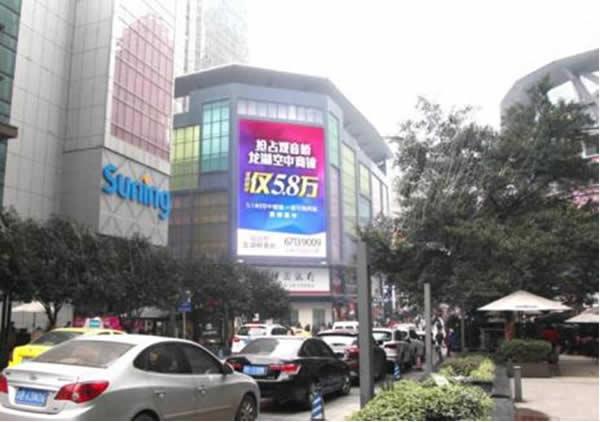 重庆市渝都商业大厦LED屏