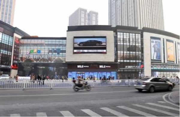 重庆市渝中区大坪龙湖时代天街主入口LED屏
