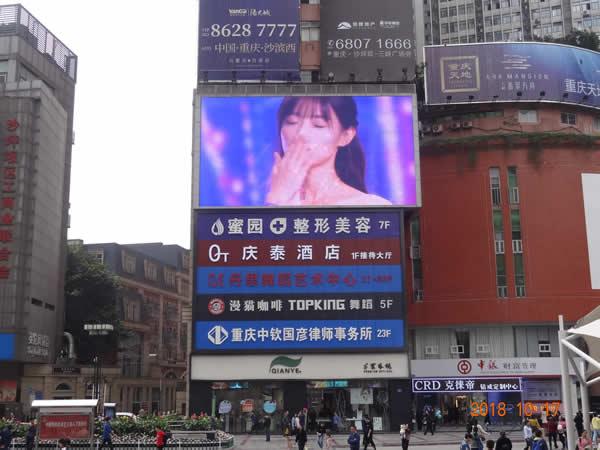 沙坪坝炫地购物中心屏