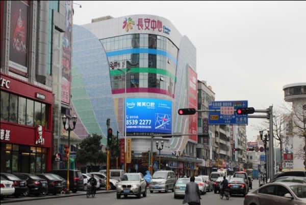 东莞长安中心LED屏