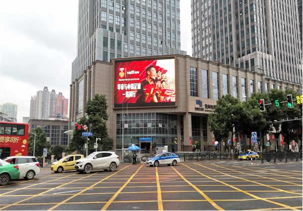 贵阳中华北路六广门LED大屏