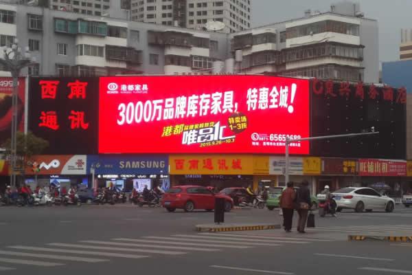 昆明市盘龙区北京路与环城北路路口LED屏