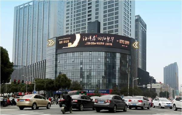宁波天童北路和邦大厦LED大屏