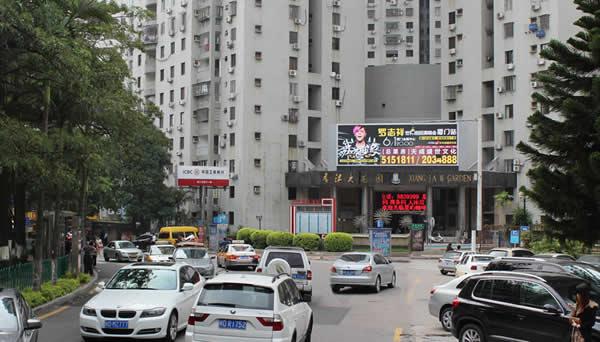 厦门香江花园LED屏
