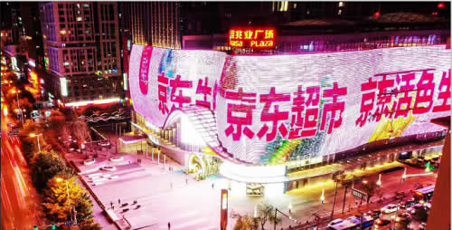 沈阳佳兆业广场-圣银河灯光秀