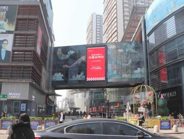沈阳中街大悦城双屏LED广告